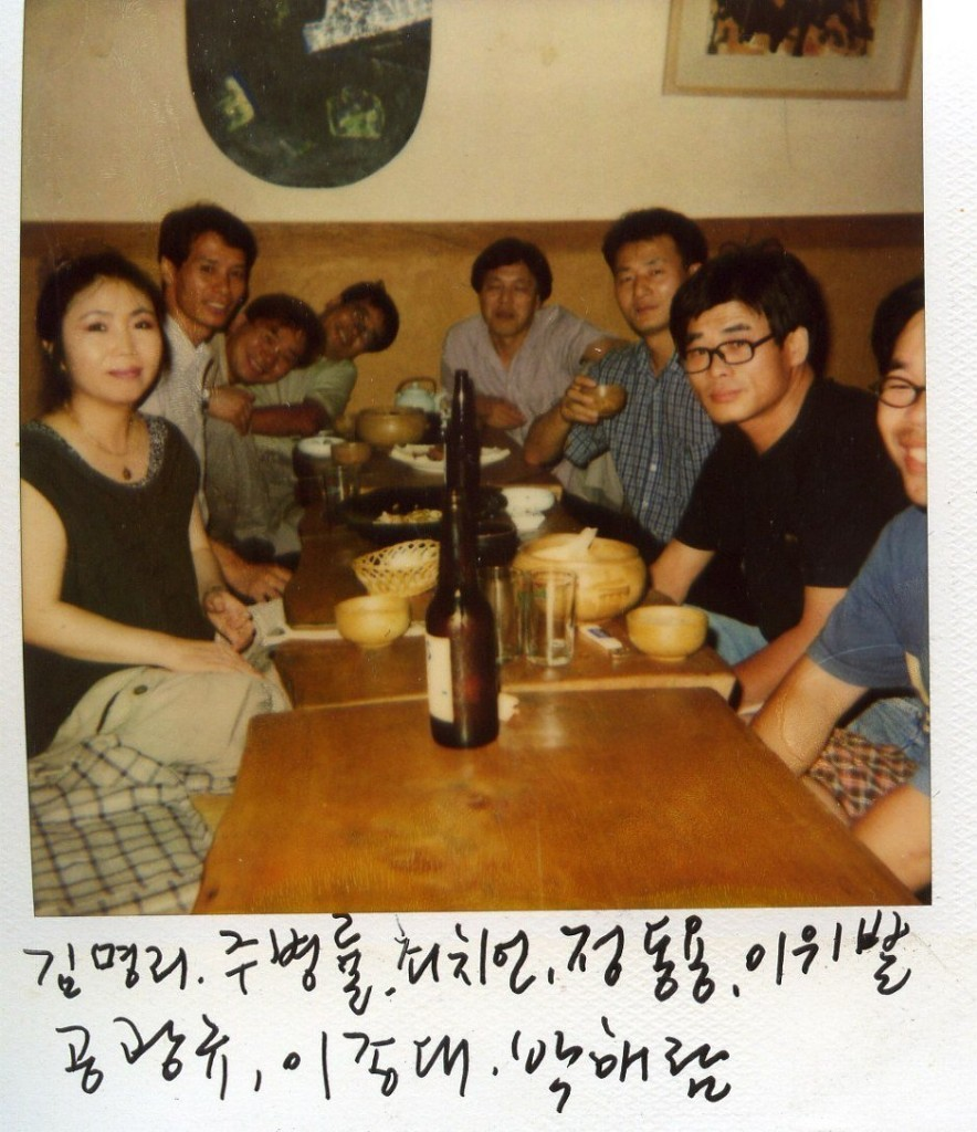 Kim Myeong-Ri