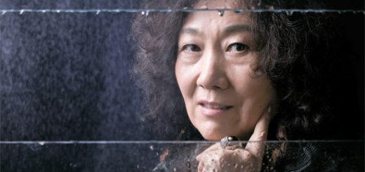 Moon Jeong-Hee (문정희)