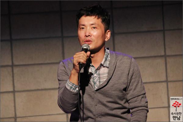 Lee Byeong-Ryul